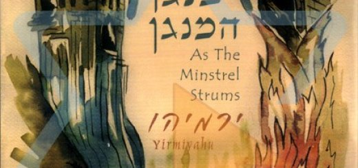 Yirmiyahu - As the Mistral Strums (2005)