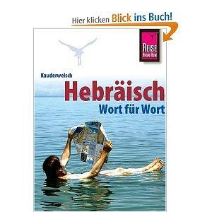 Каудервелш, Иврит Слово за словом - Kauderwelsch, Hebraeisch Wort für Wort