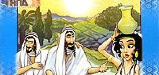 Еврейская народная песня (Jewish Folk Song) (2002)