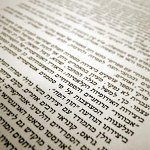 judaica-f1-016