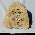 judaica-f1-018
