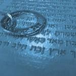 judaica-f1-025