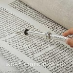 judaica-f1-034