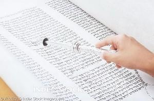 judaica-f1-036