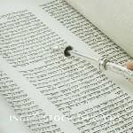judaica-f1-037
