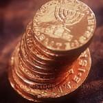 judaica-f1-041