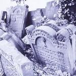 judaica-f1-073