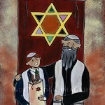 judaica-f1-077