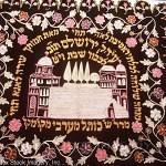 judaica-f1-078