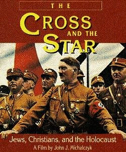Евреи, христиане и Холокост