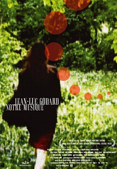 Наша музыка (Notre Musique) (2004)