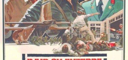 Рейд на Энтеббе (Львы войны) (Raid on Entebbe) (1976)