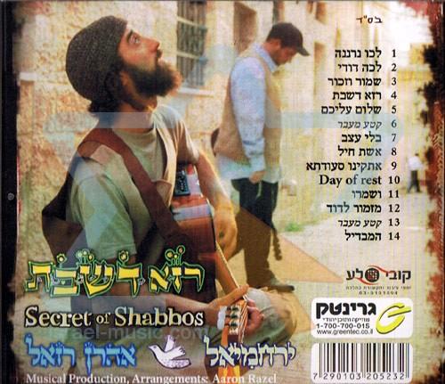 Aharon Razel - Secret of Shabbos (Reza Dashabbat) (2009)