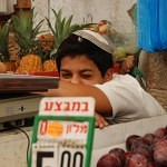 Boy in the Shuk_fin