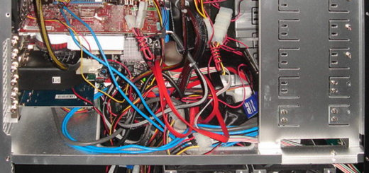 computer-inside