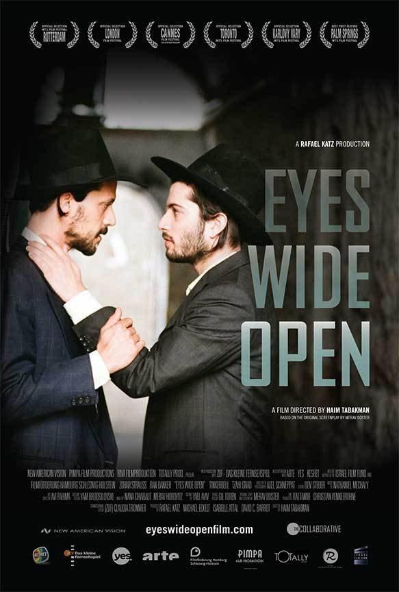 Израильские гей лесби фильмы в онлайн