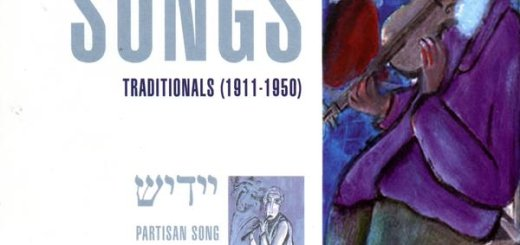Jewish Songs - Traditionals 1911 - 1950 (2005)