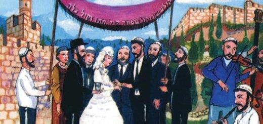 Jewish Wedding Hits - Еврейские свадебные песни