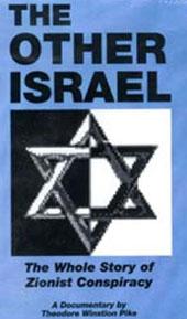 Неизвестный Израиль (The other Israel) (1987)