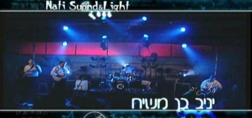 Yaniv ben Mashiach - Live (2007)