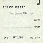 03IsraelKibbutz-10