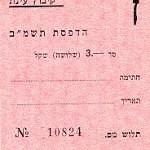 05IsraelKibbutz-3