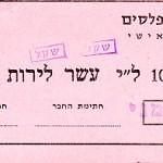 08IsraelKibbutz-10-1