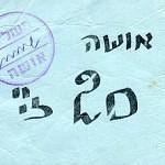 09IsraelKibbutz-20-1