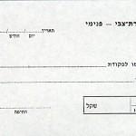 10IsraelKibbutz-100