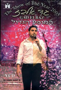 Gad Elbaz - The Show of the Year (2005)