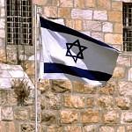 IsraeliFlag1