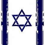 Israeli_Flag_by_MiDEaSTReNaiSSaNCE