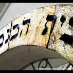 Jewish_by_ciemnosc