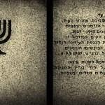 Jewish_by_kyrczman