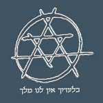 No_Authority_but_Gd_White_Blue_by_teshuvah