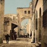 The-Arch-of-Ecce-Homo_-Jerusalem_-Holy-Land