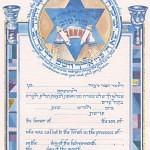 bar mitzvah sivia katz