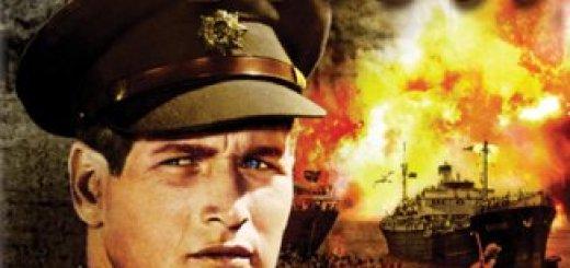 Исход (Exodus) (1960)