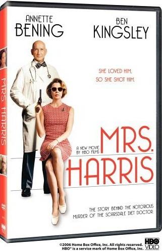 Миссис Харрис (Mrs. Harris) (2005)