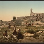 Nebi-Samuel_-or-the-Plain-of-Mizpah_-Holy-Land_-_i.e._-Israel_