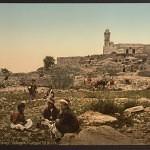 Nebi-Samuel_-or-the-Plain-of-Mizpah_-Holy-Land_-_i.e._-Israel_