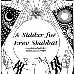 siddur_cover_s