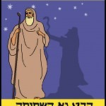 Avraam copy