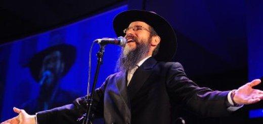 Avraham Fried - Kulam Sharim Alel
