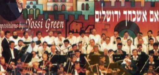 Avraham Fried - Im Eshkachech Yerushalaim (1996)