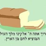 brah-bread