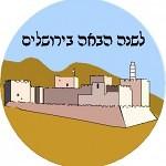 brah-jerusalem3