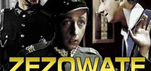 Косоглазое счастье (Zezowate szczescie) (1960)
