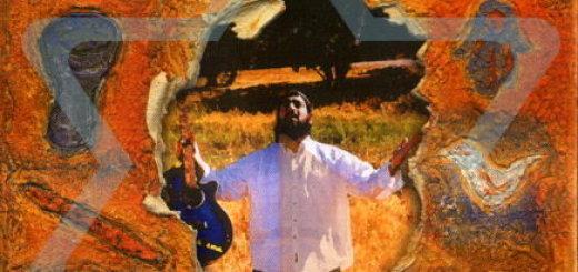 Lechatchila Band - Burning With The Love Of God