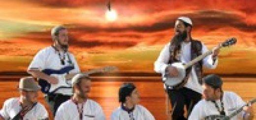 Lechatchila Band - Lehaamin Sheze Ba